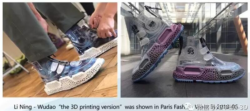 fashion 3d shoes